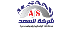 www.alsaadco.com